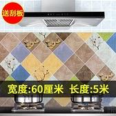 防油貼紙櫃灶臺用墻壁防水自粘墻體墻貼【極簡生活】