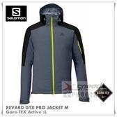 【速捷戶外】法國SALOMON REVARD GTX PRO JACKET M GoreTEX Active輕量化防風防水外套353529(男款)-灰