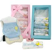 吸汗巾墊背巾寶寶嬰兒純棉0-1-3歲兒童幼兒園隔汗巾3-4-6歲加大碼   居家物語