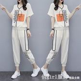 套裝 女夏裝小香風雪紡遮肉顯瘦時髦長褲寬鬆休閒兩件套套裝 中秋節好禮