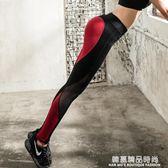速干瑜伽運動褲女緊身長褲高腰提臀褲網紗拼接彈力緊身跑步健身褲