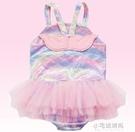 兒童泳衣 泳裝0-1歲2-3-6寶寶溫泉女童公主裙式小天使美人魚兒童比基尼 小宅妮