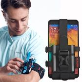 跑步手機臂包運動手臂包臂袋ip7健身裝備臂帶男女臂套手腕包【onecity】