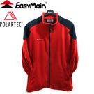 【EasyMain 衣力美 男款 頂級超輕防風透氣外套《磚橘》】CE16099/內吸汗/外防風/輕量保暖