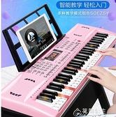 兒童電子琴-迷音鳥多功能電子琴初學者成年人兒童入門幼師玩具61鋼琴鍵專業88 花間公主 YYS