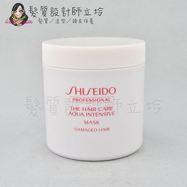 立坽『深層護髮』法徠麗公司貨 SHISEIDO資生堂 THC 柔潤修護髮膜680g IH07