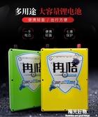 大容量鋰電池12V鋰電池100AH180A大容量動力三元聚合物戶外疝氣燈升壓器鋰電池 NMS陽光好物
