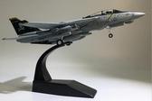一件8折免運 玩具飛機模型美軍F-14B海盜旗中隊F14雄貓艦載轟炸機戰斗機模型