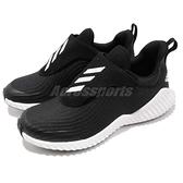 adidas 慢跑鞋 FortaRun AC K 黑 白 緩震舒適 魔鬼氈 運動鞋 童鞋 女鞋 中童鞋 大童鞋【ACS】 AH2627