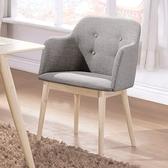 羅比洗白灰布餐椅