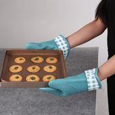 硅膠微波爐烤箱手套隔熱防燙烘焙工具 耐高溫300度2只裝【販衣小築】