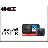 Insta360 ONE R 360度運動攝影機 雙鏡頭套裝