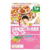 Glico固力果 - 白身魚和風煮 幼兒食品調理包