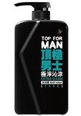 脫普TOP FOR MAN頂極男士極淨沁涼沐浴露  750g
