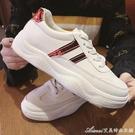 小白鞋女新款平底帆布鞋港風板鞋跑步運動鞋 交換禮物