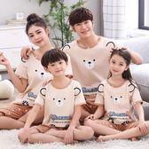 新年鉅惠一家三口親子裝春夏季短袖純棉卡通兒童睡衣男童母女家居服套裝薄 東京衣櫃