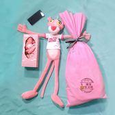 粉紅豹可愛達浪毛絨玩具粉紅頑皮豹公仔娃娃韓國少女睡覺抱枕女孩