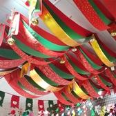 聖誕節飾品 聖誕節裝飾品波浪旗吊旗商場超市吊頂場景布置店鋪面節日氛圍彩帶 免運 維多