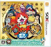 3DS 妖怪手錶 2 本家(日版日文‧日本機專用)