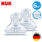 德國NUK-寬口徑矽膠奶嘴-2號一般型6m+中圓洞-2入