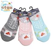 布布童鞋 台灣製頂級萊卡棉輕柔音符雙止滑吸汗隱形襪 (13~22公分) [ FSR006S ] 【不挑色、隨機出貨】