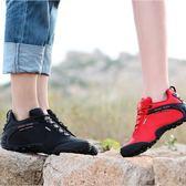 登山鞋男夏季透氣運動鞋低幫情侶戶外鞋防滑防水越野鞋徒步鞋女igo 樂活生活館