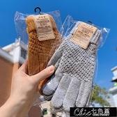手套女冬季觸屏保暖韓版針織手套五指提花加絨防寒戶外騎行 【全館免運】