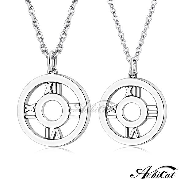 AchiCat 情侶項鍊 925純銀項鍊 圓滿時刻 羅馬數字對鍊 送刻字 單個價格 情人節禮物 CS20006