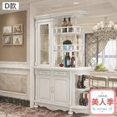 歐式隔斷柜間廳柜酒柜客廳雙面隔斷柜門廳柜玄關柜裝飾柜烤漆白色JY-『美人季』