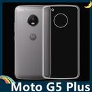 Moto G5 Plus 半透糖果色清水...