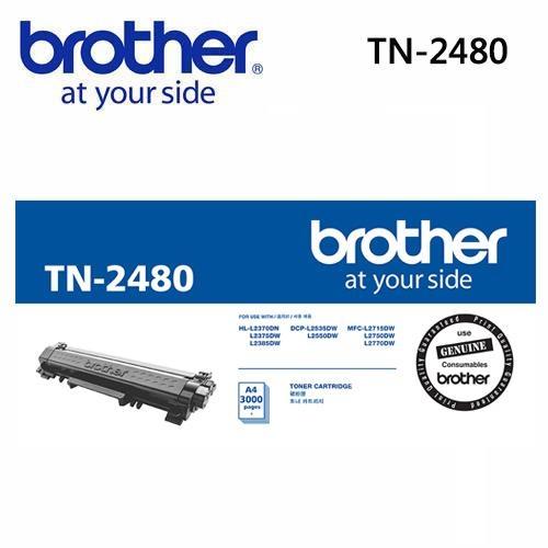 Brother TN-2480 原廠高容量黑色碳粉匣