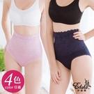日本蘭精木纖維輕蕾絲高腰束腹修飾骨盤褲 ...