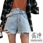 EASON SHOP(GW5056)實拍水洗丹寧毛邊抽鬚流蘇撕邊不規則設計雙鈕釦A字牛仔褲女高腰短褲熱褲休閒褲