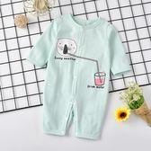 嬰兒衣 嬰兒連體衣夏季薄款新生兒衣服春秋裝長袖純棉寶寶空調服爬服哈衣 玩趣3C