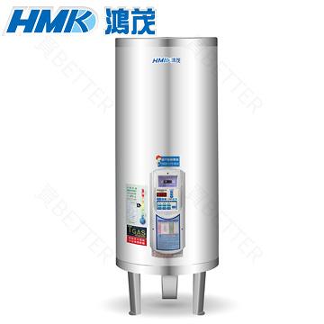 【買BETTER】鴻茂儲熱式電熱水器EH-3002ATS定時調溫電能熱水器(ATS型30加侖單相)★送6期零利率