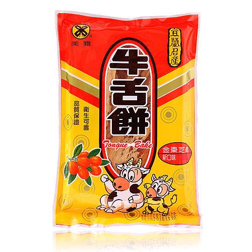 【美雅】美雅優質牛舌餅系列 - 金棗芝麻牛舌餅 (15包/箱)