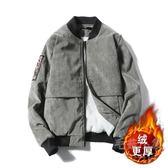 大尺碼外套冬季加絨加厚男韓版休閒青少年羊羔毛棒球服修身燈芯絨夾克    SQ11770『毛菇小象』