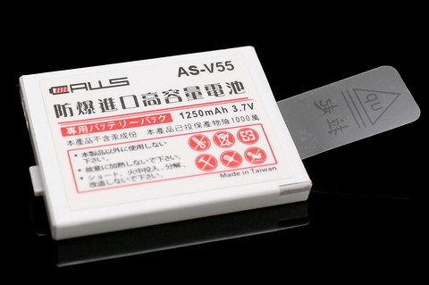 CALLS/其他廠牌 防爆高容量 手機電池 1100mah ASUS J208 / V55 / V70