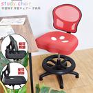 凱堡 背座可調多段成長椅 三孔挺脊護腰成長椅 學習椅 兒童椅【A27129】