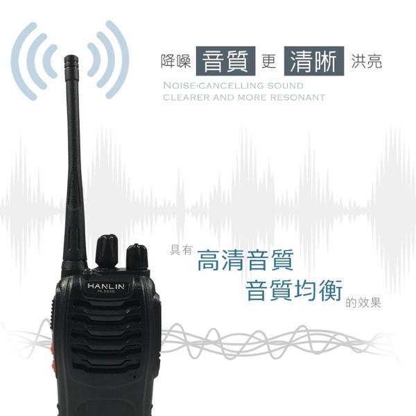 HANLIN-HL888S 無線電對講機@桃保