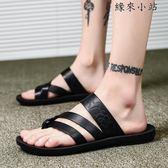 拖鞋男夏季人字拖男士涼拖潮