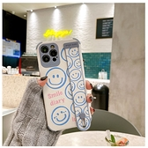 iPhone 12 Pro (6.1吋) 創意 可愛風 微笑 愛心 腕帶款 全包 防指紋 矽膠 四角加厚 *