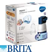 BRITA mypure P1硬水軟化櫥下型濾水系統加P3000超值組【愛買】