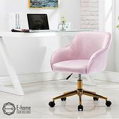 E-home Orchid歐契得絨布造型電腦椅-兩色可選粉紅色