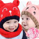 新款毛線繡花貓咪 帽子圍脖二件套 套帽