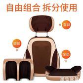 220v電動按摩椅家用全自動全身揉捏振動頸部按摩器多功能老人靠墊小型 qf7462【黑色妹妹】