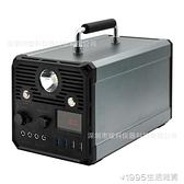 110V/220V移動電源 100AH戶外應急電源 擺攤便攜式電池帶插座電源 1995生活雜貨