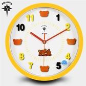 時尚掛鐘 12英寸可愛卡通創意掛鐘兒童房臥室靜音石英鐘客廳鐘表掛表