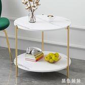 茶幾小圓桌北歐簡約邊柜簡易家用邊桌方桌沙發邊幾桌子臥室床頭柜 aj9964『黑色妹妹』