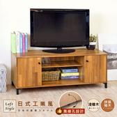 【Hopma】工業風二門電視櫃/收納櫃-拼版柚木